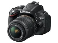 Nikon d5100 polovan