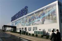 Posao Slovacka SAMSUNG Tv industry potrebni radnic