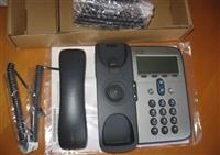 IP Phone Cisco nov sa trafoom