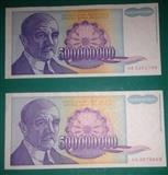 Lot papirnih novčanica iz perioda inflacije