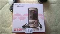 Sony Ericsson W 395 Extra Stanje