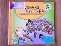 Muzička kultura za 3.razred