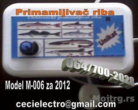97CBB644BA42482B8FE1509D4485DDA7
