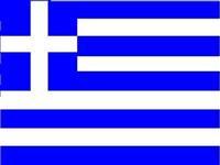 GRCKI JEZIK sudski tumac
