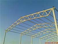 Metalne montazne konstrukcije