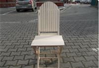 Interesantnoj stolici