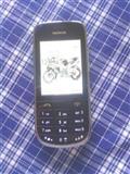 Nokia ashu 202 dualsim