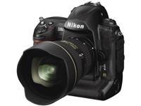 Aleskinački rudnik Dvogledi i teleskopi Nikon