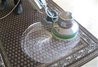 Tepih servis, dubinsko pranje tepiha