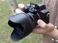 Digitalni fotoaparat Sony DSC-H50