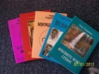 Knjige zanimljivog sadržaja
