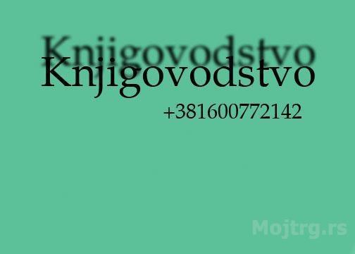 ECFF415108D68949DEBBDFA7222EECCAA515