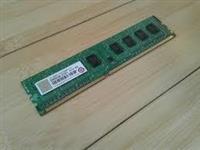 RAM MEMORIJA 2 GB DDR3