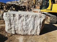 Kamen-Eksluzivni mermer Nevesinje