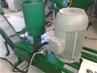 Masine za proizvodnju peleta