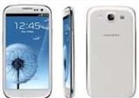 Samsung S3 Neo I9301