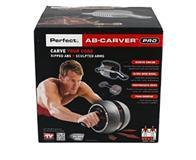 Tocak za vezbanje Perfect AB-CARVER Pro