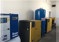 Vijačni kompresori, sušači vazduha,boce za vazduh