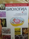 Biologija za 1.razred gimnazije i poljoprivredne s