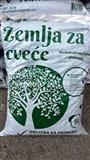 Zemlja za cvece visokokvalitetni humus