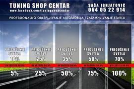 "Auto Folije Leskovac ""Tuning Shop Centar"""