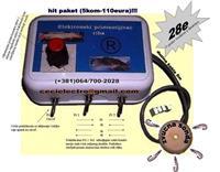 Elektronski primamljivac riba