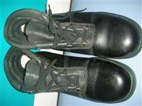 Radne cipele SAFETY Br. 46