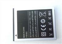 Baterija za Galaxy S3 i Grand Duos i9082