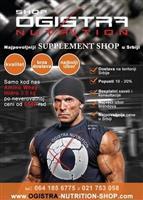 Ogistra Nutrition Shop