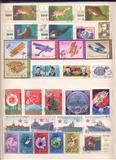 30 markica iz SSSR god 1974 strana 12