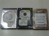 Hard Diskovi za kompjuter ATA i S-ATA