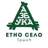 Potrebni ugostiteljski radnici u Etno selu Azbuka