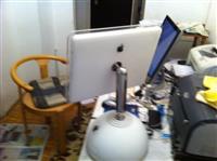 Kompjuter iMac