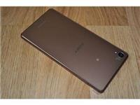Sony Xperia Z3 copper gold