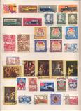 33 markice iz SSSR god 1974 strana 13