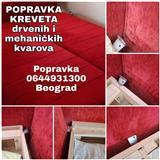 Popravka kreveta panela