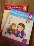 Srpski jezik za 4.razred