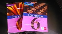 Knjige za 6 i 7 razred osnovne skole