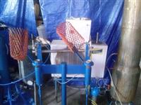 Masine za prozvodnju sode vode