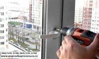 Popravka  i servis svih vrsta pvc prozora
