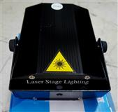 Akcija-laser za klubove,kafice,igraonice