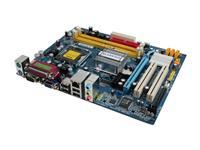 Maticna Gigabyte GA-945GCM-S2C+ procesor