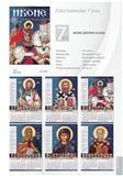 Ikone - Zidni kalendar za 2018