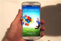 Samsung Galaxy S4, nov, neotpakovan
