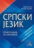 Profesorka srpskog jezika