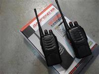 Baofeng BF-888S UHF rucna radio stanica