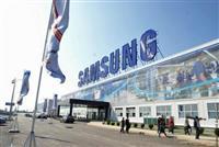 Posao Slovacka i Madjarska SAMSUNG Tv industry