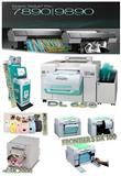 Fujifilm Fronier, Epson ploter