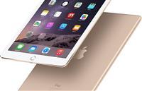 Otkup Apple iPad