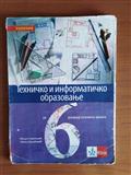 Tehnicko i informaticko obrazovanje,udzbenik za 6.